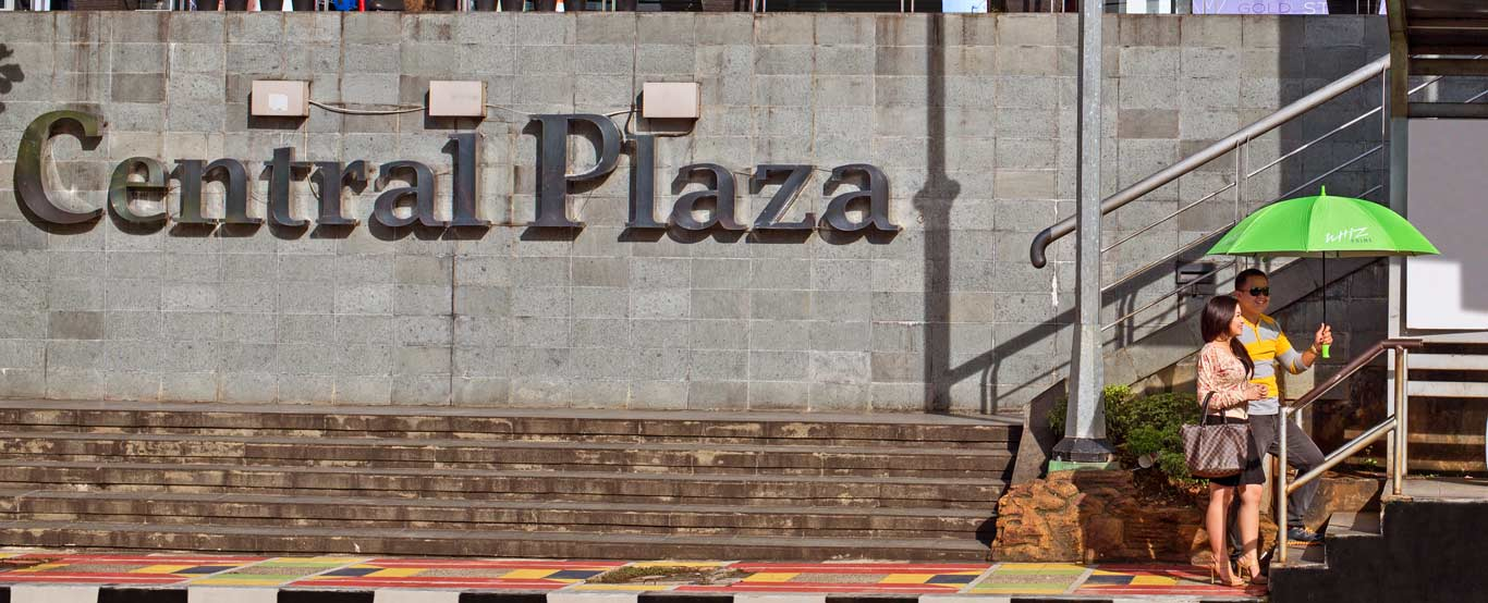 Mall Central Plaza